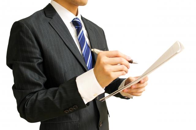 日本企業が変わらなければならないこと3