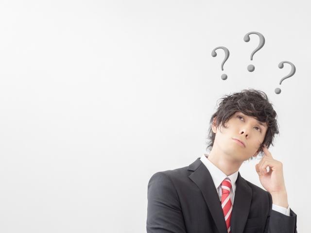なぜ 多くの企業が失敗するのか