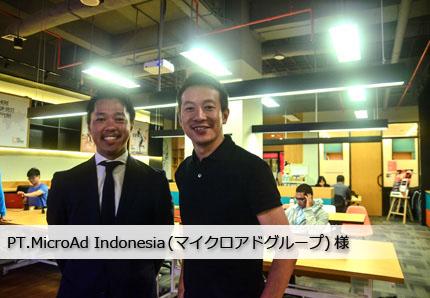 PT.MicroAd Indonesia(マイクロアドグループ)様