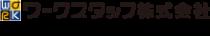 workstaff_logo